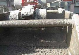 Embedded thumbnail for Poszukiwania gazu łupkowego - etap wiercenia otworu