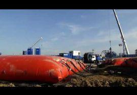 Embedded thumbnail for Poduszki na wodę do szczelinowania hydraulicznego
